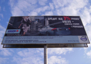 Реклама на арках