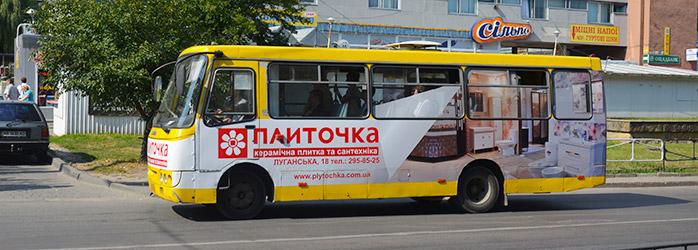Реклама на маршрутках Львів