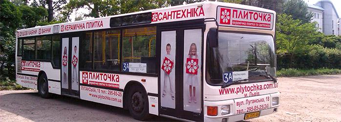 reklama-na-marshrutkakh-lviv-3
