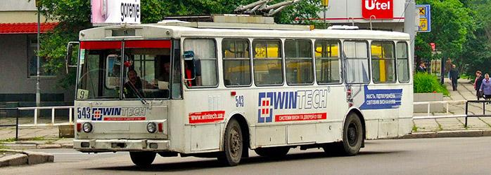 Реклама на тролейбусах у Львові