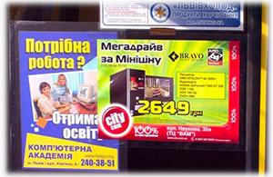 Реклама в салоні маршрутки
