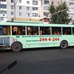 Реклама на тролейбусі. Реклама на транспорті у Львові