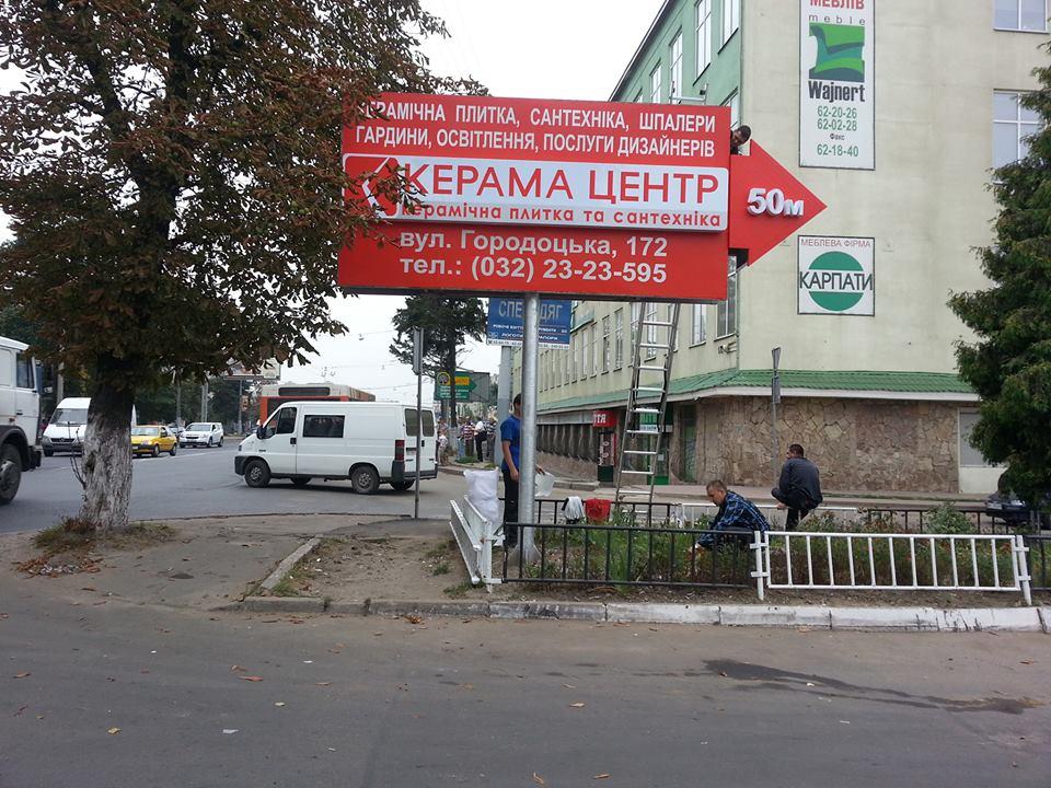 Світлові короби, лайтбокси. Зовнішня реклама Львів