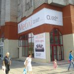 Зовнішня реклама Львів. Вивіска над входом