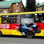 Соціальна реклама на маршрутних таксі