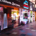 Зовнішня реклама Львів