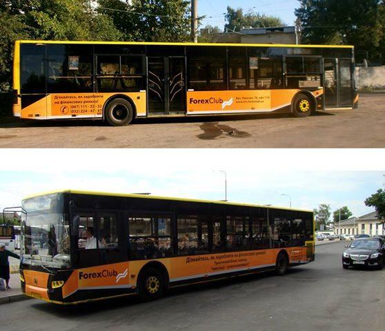 """Реклама на автобусах для """"ForexClub"""""""