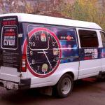 Рекламу на вантажному автомобілі Япона Хата