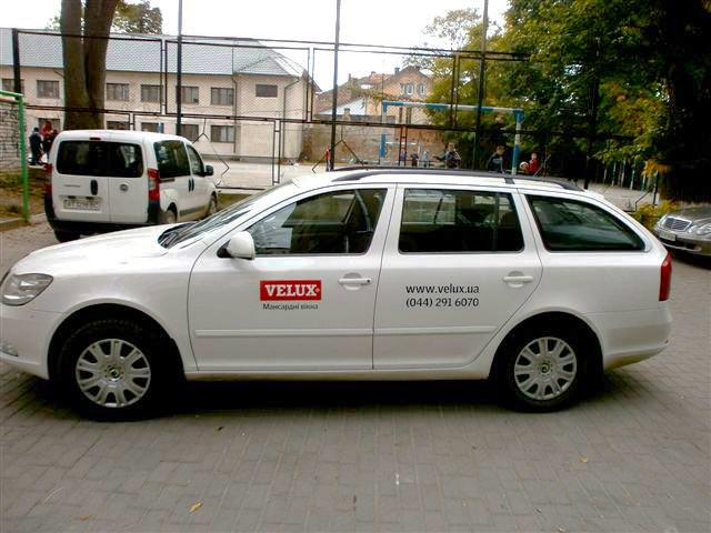 Реклама на автомобілях Velux