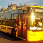 Реклама на автобусі для ЄвроШопу