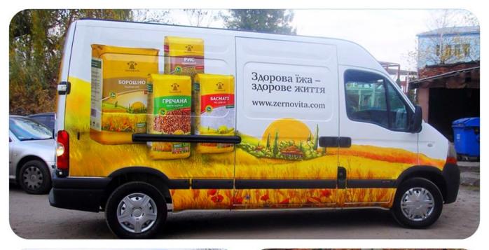 """Реклама на корпоративному транспорті ТМ """"ЗЕРНОВИТА"""""""