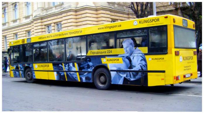 Реклама на автобусі для ТМ