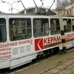 """Реклама на трамваї для """"Керама Центр"""""""