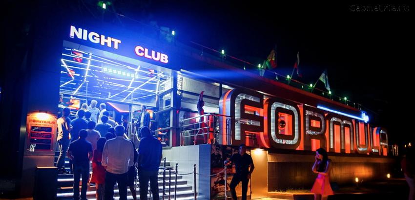 Вивіска для нічного клубу