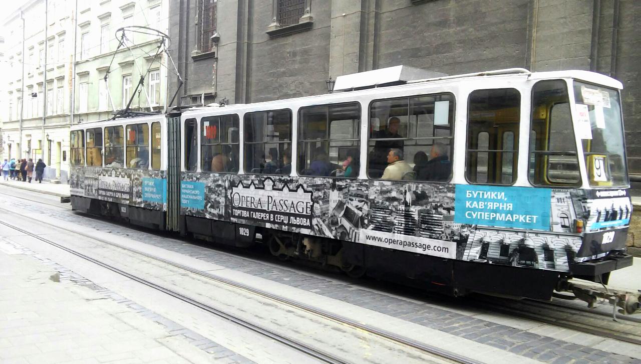 Реклама на трамваях Львів