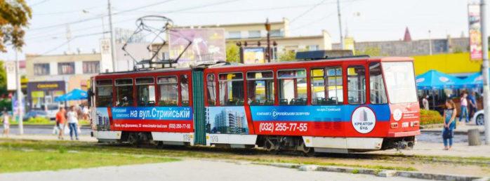 Львівська реклама на трамваї