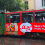 Реклама на львівському трамваї