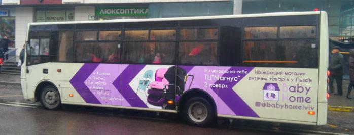 Реклама на львівських маршрутках