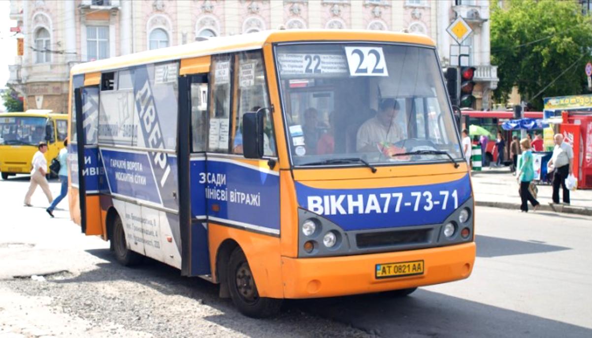 Реклама на транспорті Івано-Франківськ