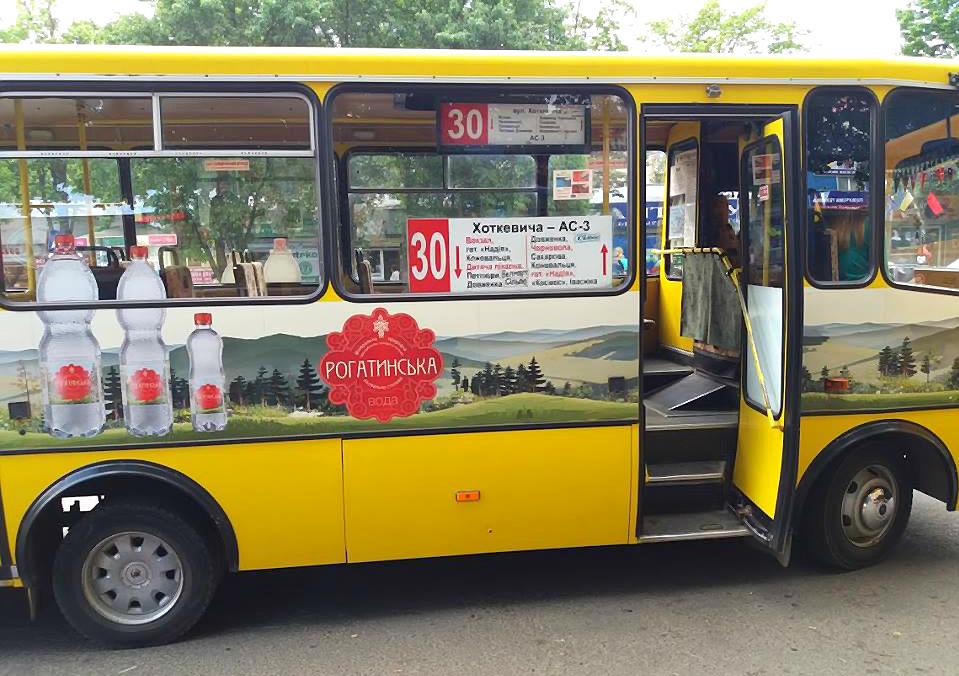 Зовнішня реклама Івано-Франківськ