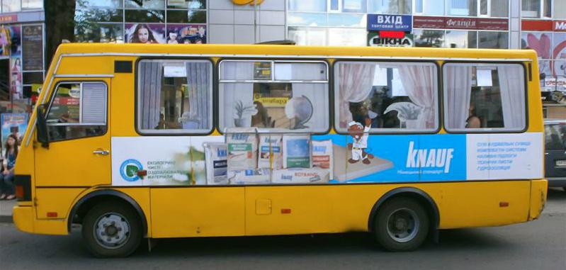 Реклама на маршрутці
