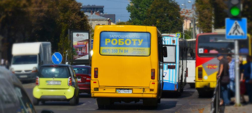Реклама на задніх вікнах Львів