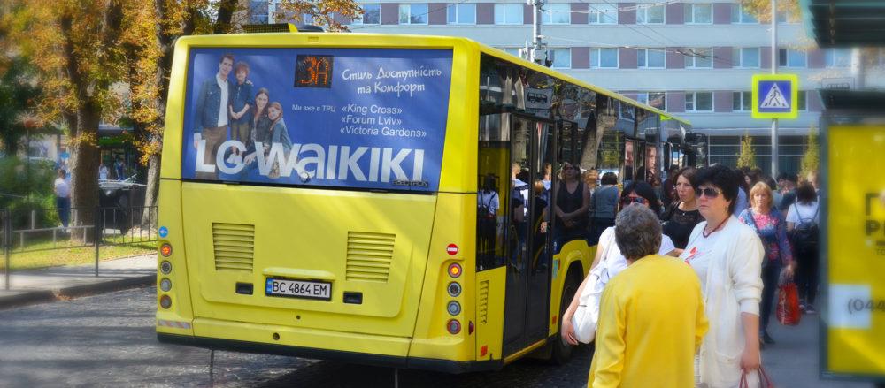 Реклама на задніх вікнах автобусів Львів