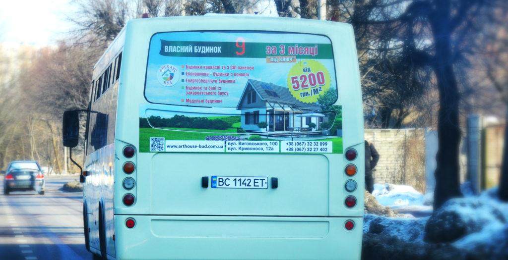 Реклама на задніх вікнах маршрутних таксі Львів