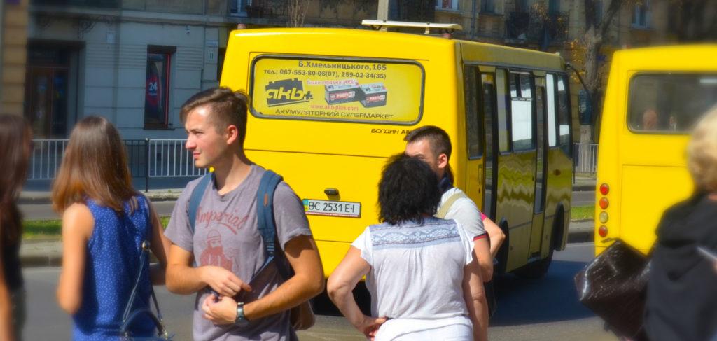 Реклама на задніх вікнах маршруток Львів