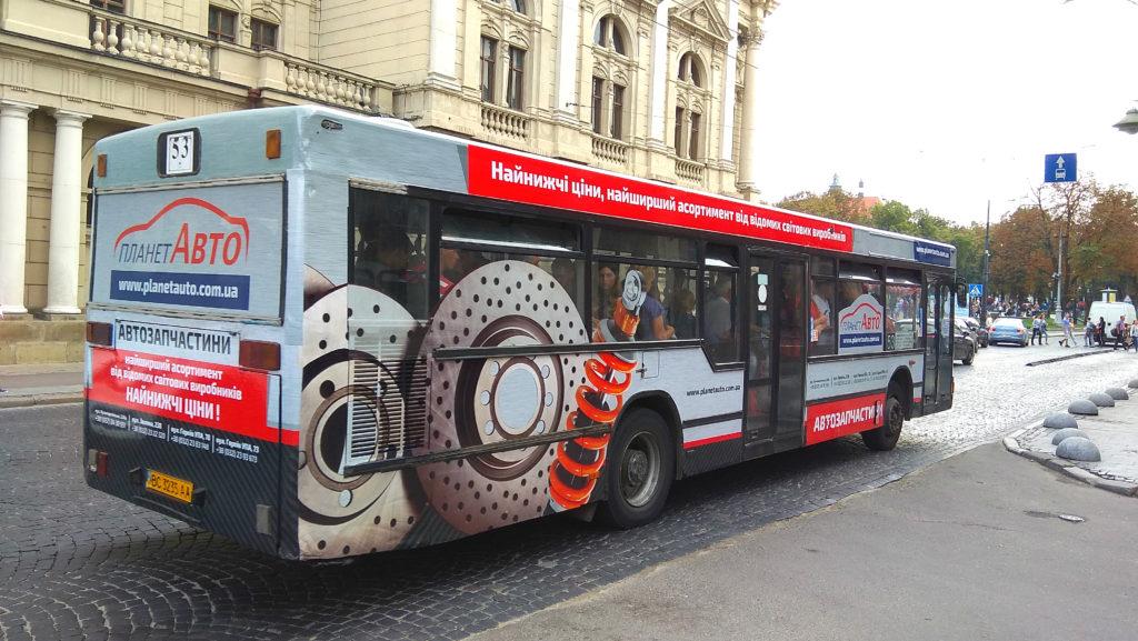 Реклама на атобусах
