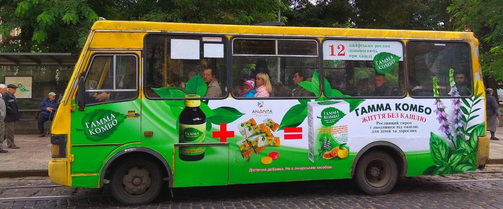 Реклама на маршрутках Хмельницький