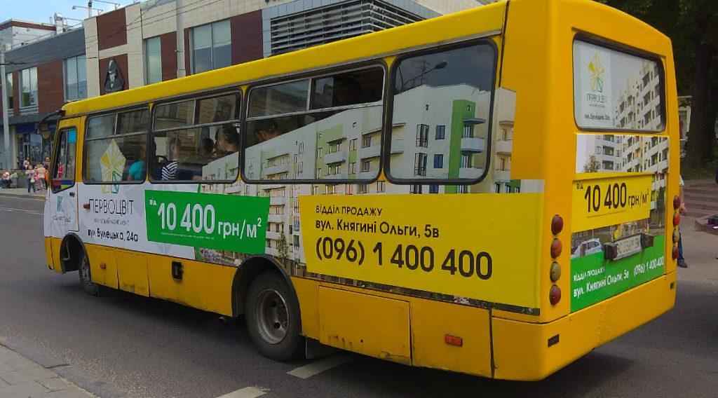Реклама на маршрутках у Хмельницькому
