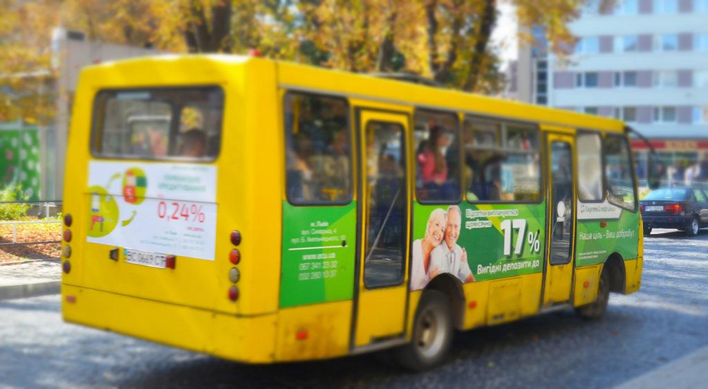 Реклама на транспорті Хмельницький