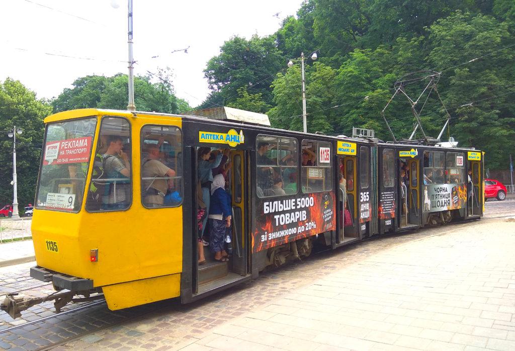 Зовнішня реклама на трамваї Зовнішня реклама на трамваї