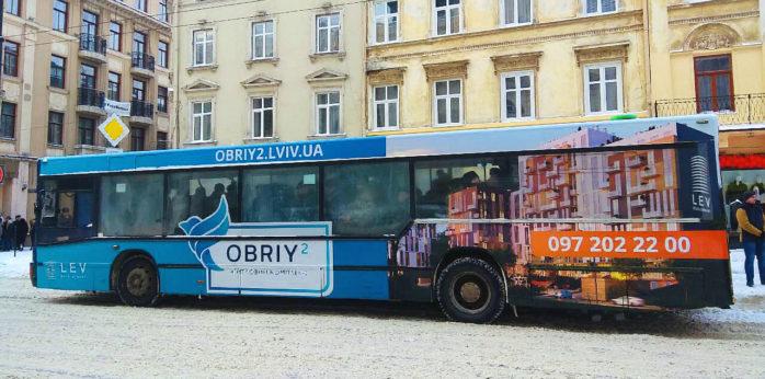 Реклама на автобусі