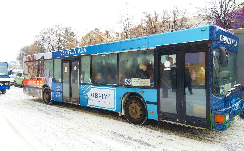Реклама на автобусі Львів