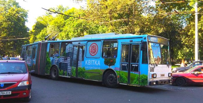 Реклама на тролейбусі