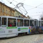Розмістити рекламу на трамваях