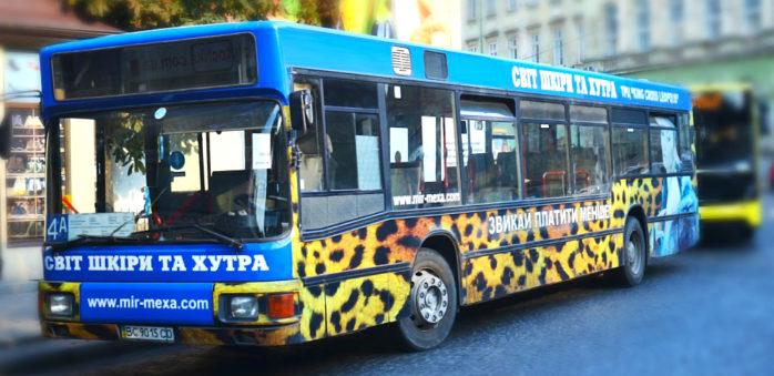 Реклама на транспорті АртПром