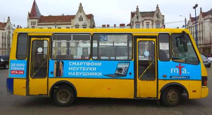 Реклама на транспорті ціна