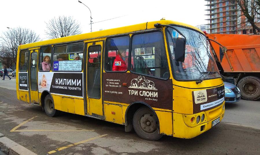 Реклама транспорт АртПром