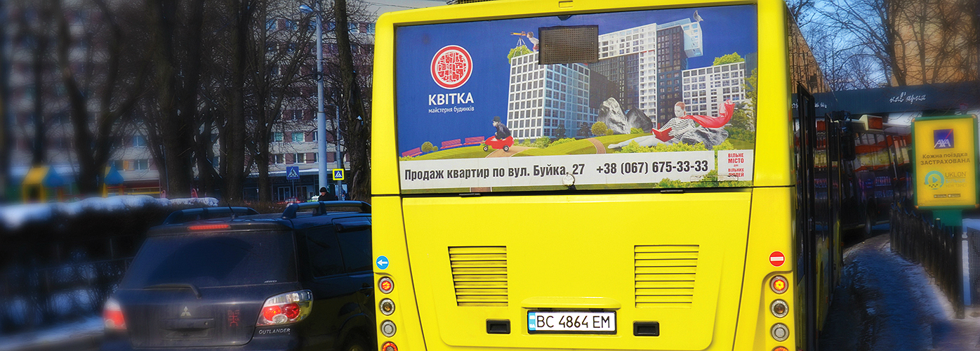 реклама на автобусах Львів