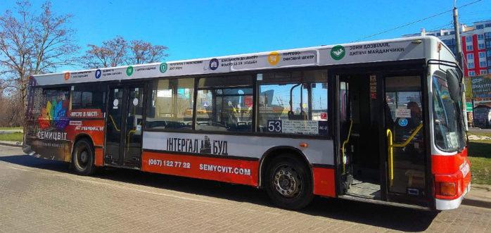 Реклама на автобусі артпром