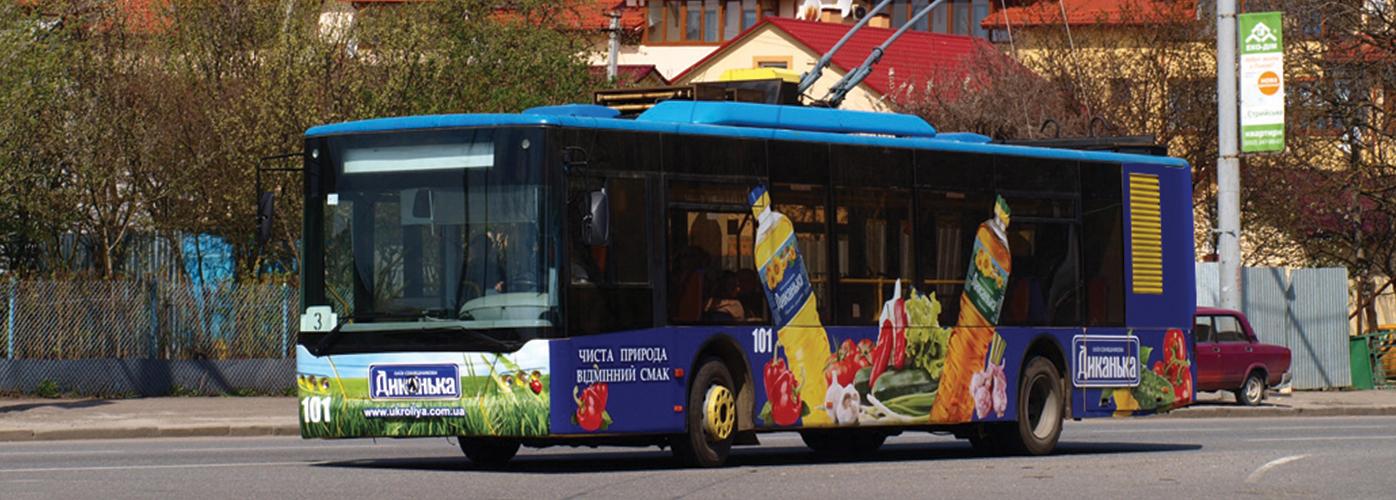 реклама на тролейбусах Львів
