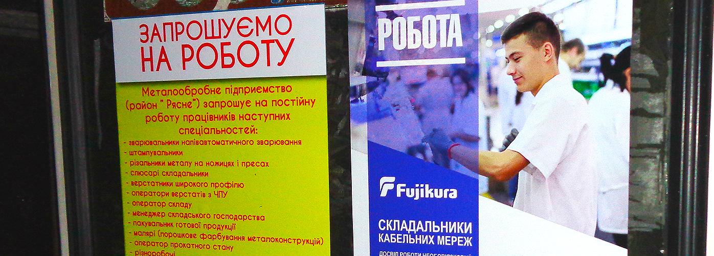 салонна реклама