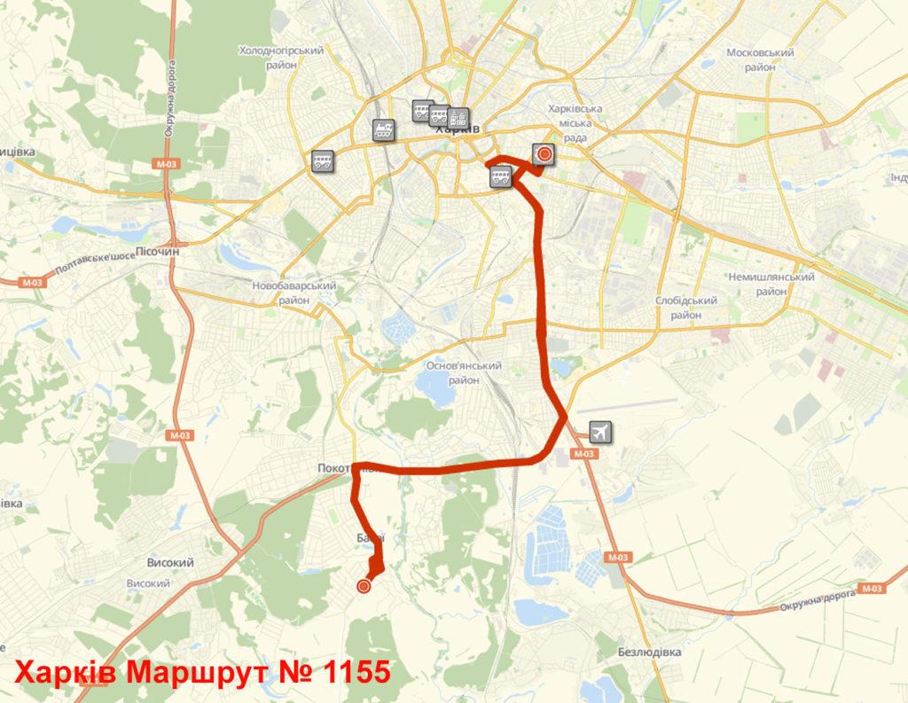 Маршрутка 1155 Харків