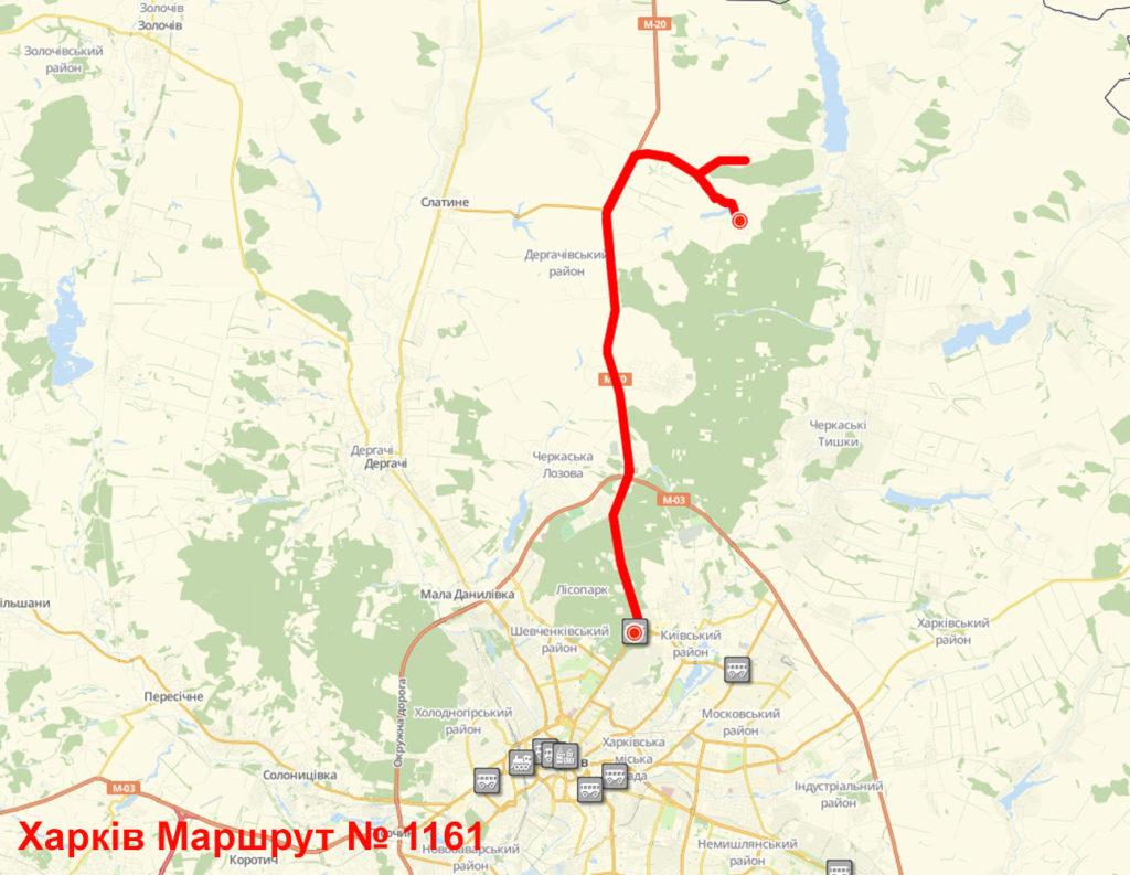 Маршрутка 1161 Харків