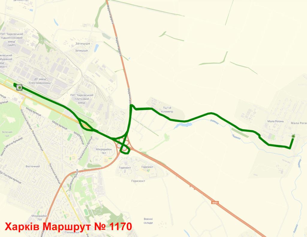 Маршрутка 1170 Харків