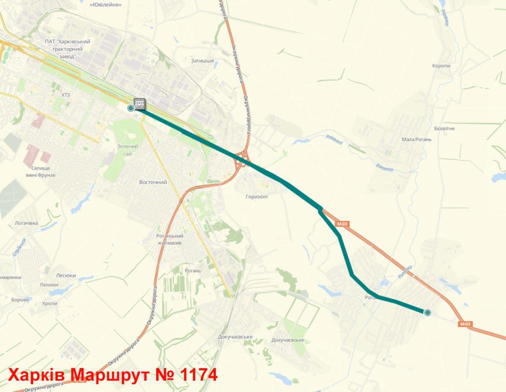 Маршрутка 1174 Харків