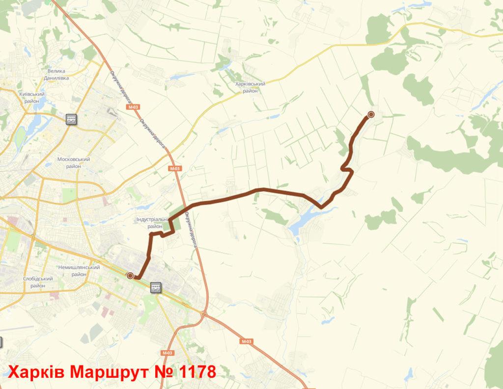 Маршрутка 1178 Харків